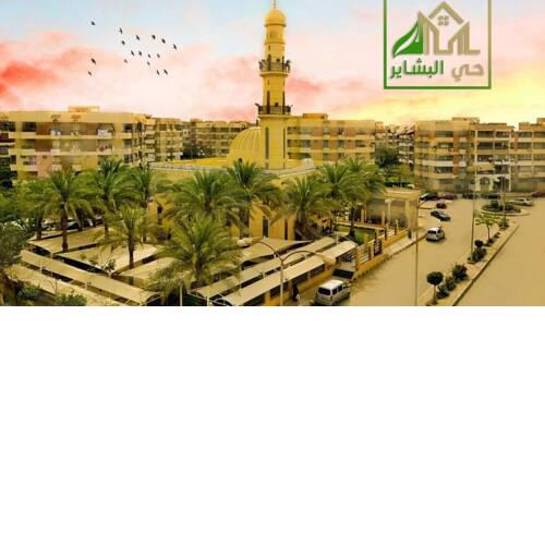 Apartment in Al Bashayer District Compound
